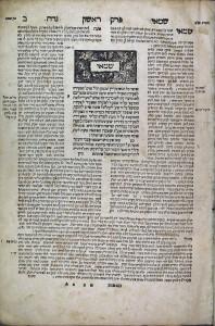 Talmud, traité NIddah (10453)